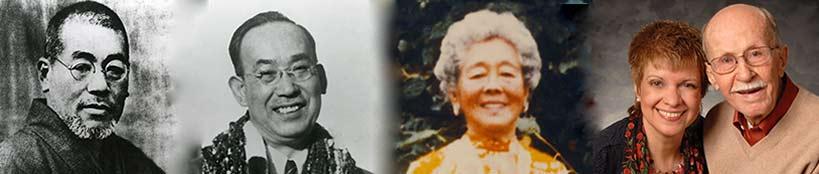 reiki lineage bearers